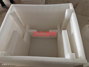 珍珠棉千亿平台加工生产